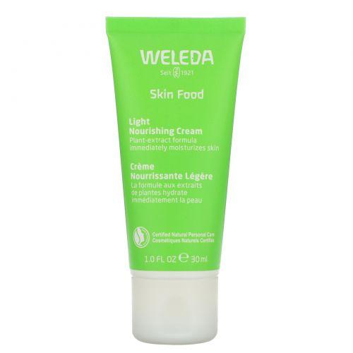 Weleda, Skin Food, легкий питательный крем, 30мл (1жидк.унция)