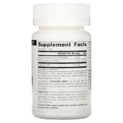 Source Naturals, Йодид калия, 32.5 мг, 120 таблеток