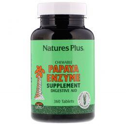 Nature's Plus, Жевательная добавка с ферментами папайи, 360 таблеток