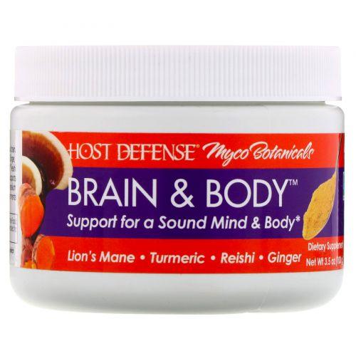 Fungi Perfecti, Myco Botanicals, добавка для здоровья мозга и тела Brain & Body, 100г