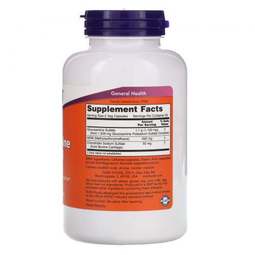 Now Foods, Глюкозамин и МСМ, 180 капсул