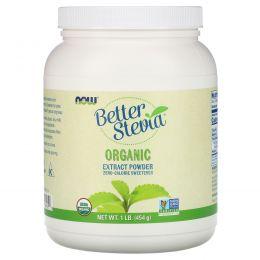 Now Foods, Натуральная стевия, экстракт в порошке, 1 фунт (454 г)