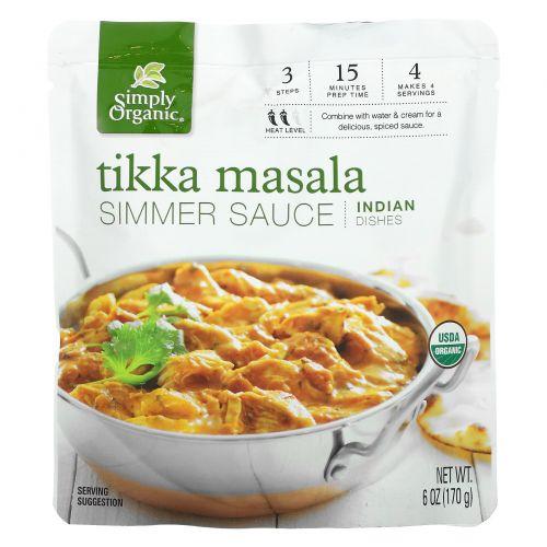 Simply Organic, индийская кухня, соус для тушения тикка масала, 170г (6унций)
