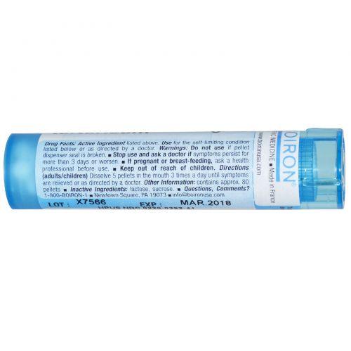 Boiron, Single Remedies, Антимониум тартарикум, 6C, прибл. 80 гранул