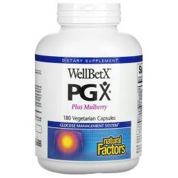 Natural Factors, WellBetX PGX, с шелковицей, 180 растительных капсул