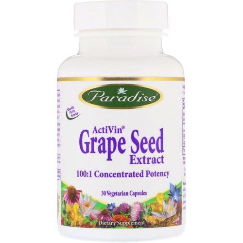 Paradise Herbs, Активин, экстракт виноградных косточек, 30 вегетарианских капсул
