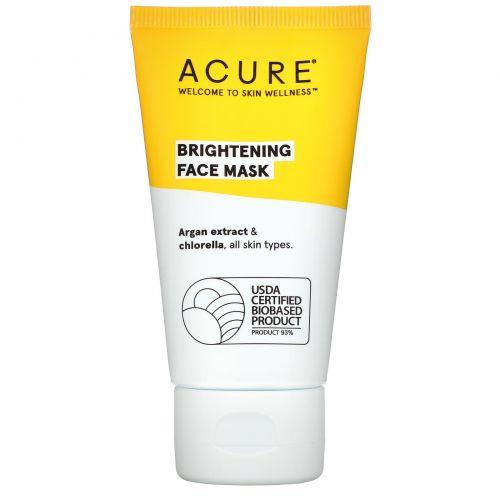 Acure, Brilliantly Brightening, Маска для лица, 1,7 ж. унц.(50 мл)