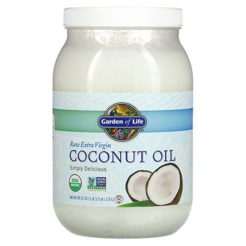 Garden of Life, Сырое кокосовое масло первого отжима, 56 жид.унц. (1.6 л.)