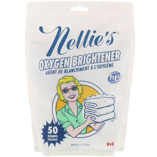 Nellie's All-Natural, Отбеливающий порошок с кислородом, 1,764 фунта (800 г)