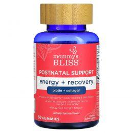 Mommy's Bliss, Postnatal Support, Energy + Recovery, Natural Lemon, 60 Gummies
