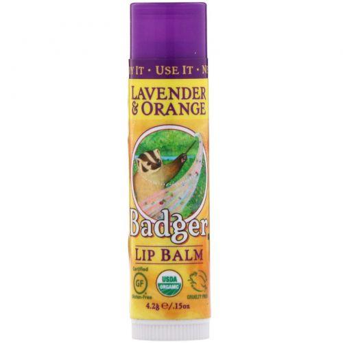Badger Company, Organic, бальзам для губ, с ароматом лаванды и апельсина, .15 унций (4.2 г)