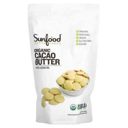 Sunfood, Необработанное органическое какао-масло, 454 г