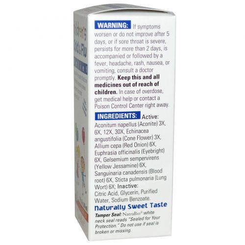 NatraBio, Средство от простуды и гриппа для детей, 30мл