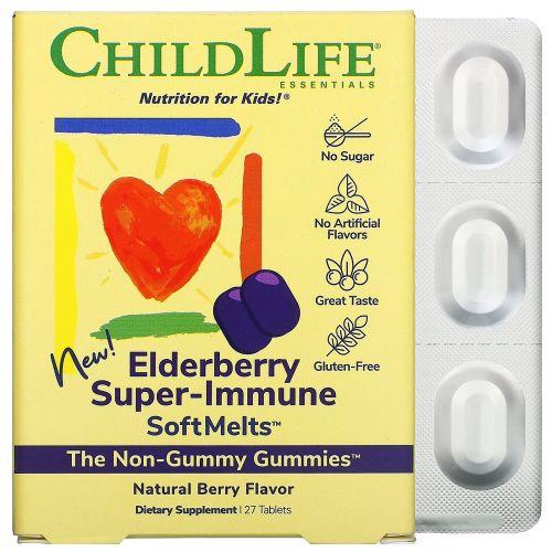 ChildLife, Elderberry Super-Immune SoftMelts, натуральный ягодный вкус, 27таблеток