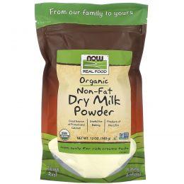 Now Foods, Настоящая пища, Сертифицированное, органическое обезжиренное сухое молоко, 12 унций (340 г)