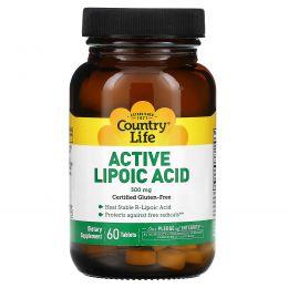 Country Life, Активная липоевая кислота, 300 мг, 60 таблеток
