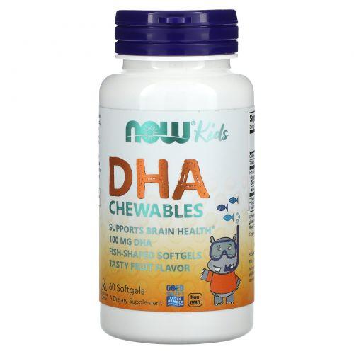 Now Foods, Жевательная ДГК для детей с фруктовым вкусом, 100 мг, 60 мягких таблеток