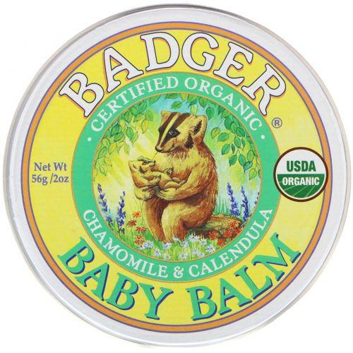 Badger Company, Детский бальзам, ромашка и календула, 2 унции (56 г)