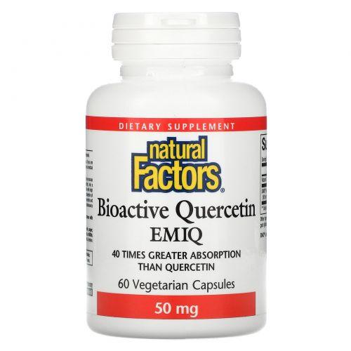 Natural Factors, Биоактивный квертицин EMIQ, 50 мг, 60 капсул в растительной оболочке