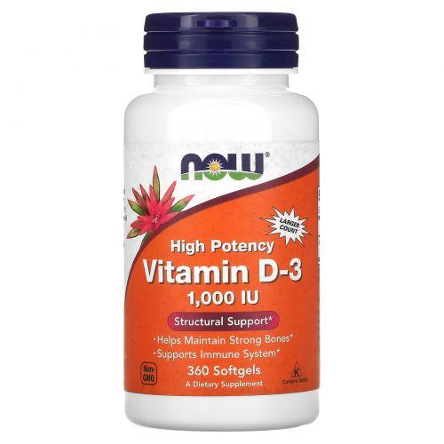 Now Foods, Витамин D-3, высокая эффективность, 1000 МЕ, 360 желатиновых капсул