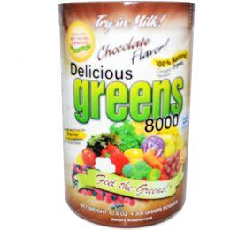 Greens World, Вкусная зелень 8000, шоколадный вкус, 10,6 унций (300 г) в виде порошка