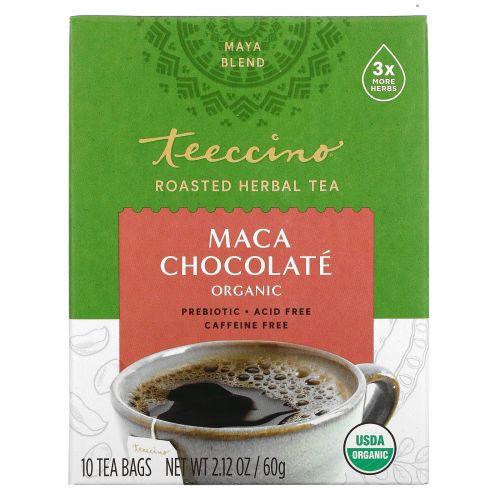 Teeccino, Травяной чай из цикория, сильной обжарки, без кофеина, шоколад, 10 чайных пакетиков, 60 г (2,12 унции)