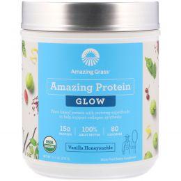 Amazing Grass, Amazing Protein, Glow, Vanilla Honeysuckle, 11.1 oz (315 g)