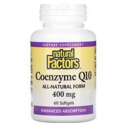 Natural Factors, Кофермент Q10, 400 мг, 60 мягких капсул