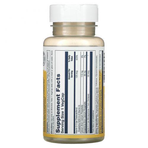 Solaray, Витамин D-3 и K-2, 5000МЕ, 60 вегетарианских капсул