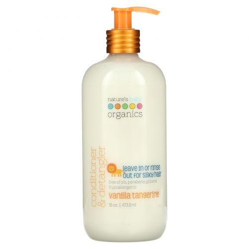 Nature's Baby Organics, Кондиционер и средство для облегчения расчесывания волос, ванильный мандарин, 16 жидк. унц. (473 мл)