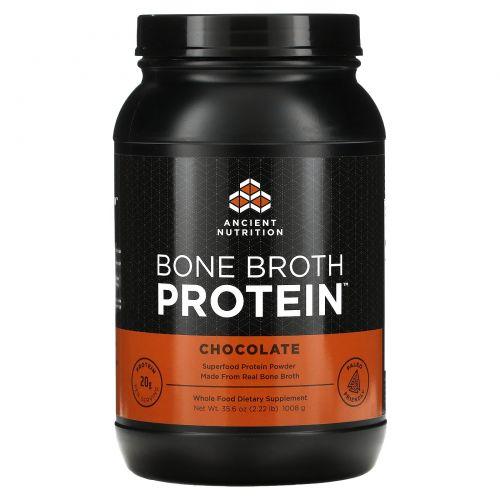 Ancient Nutrition, Белок из костного бульона, Шоколад, 1008 г (35.6 oz)
