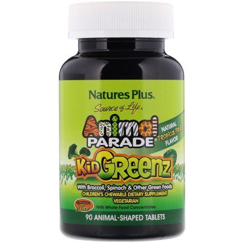 Nature's Plus, Источник жизни, Таблетки для детей в форме животных из зеленых овощей, Натуральный вкус тропических фруктов, 90 животных