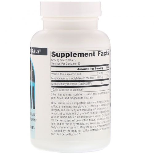 Source Naturals, MSM, 1000 мг, 120 таблеток