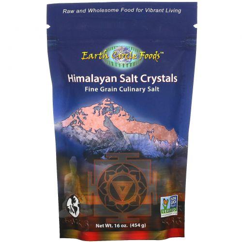 Earth Circle Organics, Кристаллы гималайской соли, 1фунт (454г)