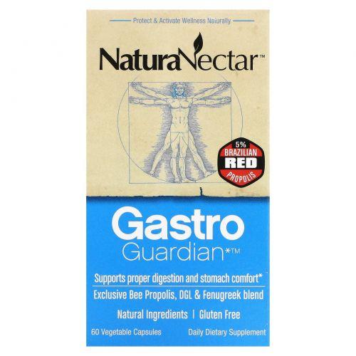 NaturaNectar, Формула защиты пищеварительной системы, 60 растительных капсул