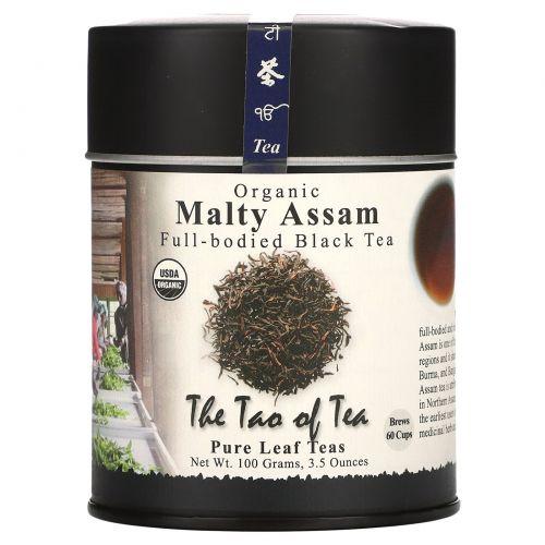 The Tao of Tea, 100% Органический Насыщенный Черный Чай Солодовый Ассам, 3.5 унции (100 г)