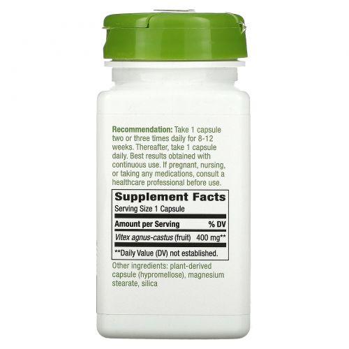 Nature's Way, Плоды витекса, 400 мг, 100 вегетарианских капсул