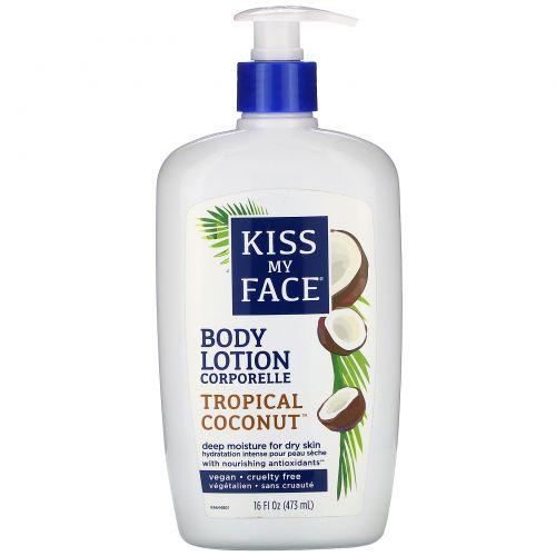 Kiss My Face, Лосьон для тела, веганский, тропический кокос, 16 ж. унц. (473 мл)