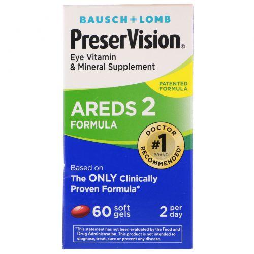 Bausch & Lomb PreserVision, Формула AREDS 2, 60 мягких желатиновых капсул