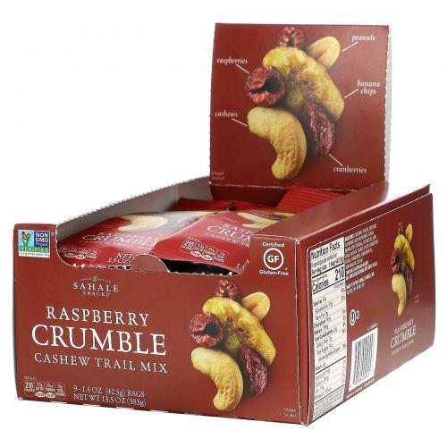 Sahale Snacks, Смесь кешью и малиновый крамбл,  9 упаковок по 1.5 унции (42.5 г)