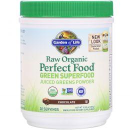 Garden of Life, Свежее органическое зеленое суперпитание Perfect Food, шоколад-какао, 10 унций (285 г)