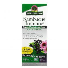 Nature's Answer, Бузина для иммунитета, 12000 мг, 8 жидк. унц. (240 мл)