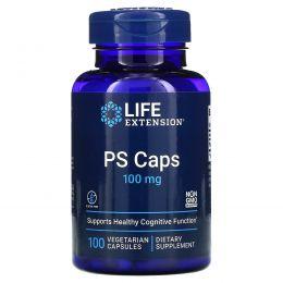 Life Extension, Фосфатидилсерин, 100 мг, 100 капсул