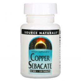 Source Naturals, Медный себацинат, 22 мг, 120 таблеток