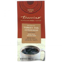 Teeccino, Mushroom Herbal 'Coffee', Turkey Tail Astragalus, Medium Roast, Caffeine Free, 10 oz (284 g)