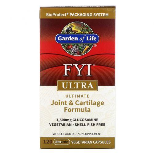 Garden of Life, FYI Ultra, формула для суставов и хрящей, 120 быстроусвояемых капсул в растительной оболочке