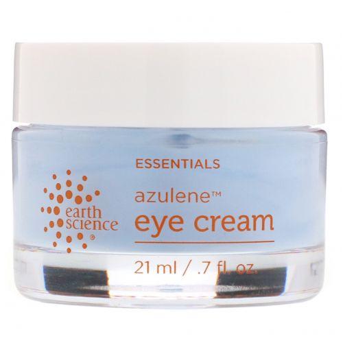 Earth Science, Крем для кожи вокруг глаз с азуленом, 0,7 жидкой унции (21 мл)