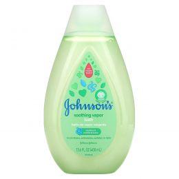 Johnson's, Soothing Vapor, Bath, 13.6 fl oz (400 ml)
