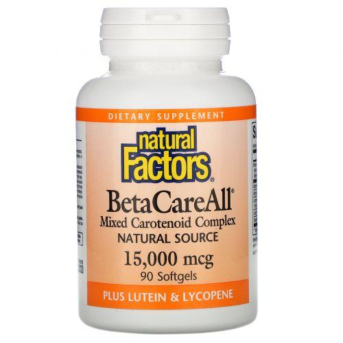 Natural Factors, BetaCareAll, 25 000 МЕ, 90 желатиновых капсул