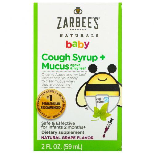 Zarbee's, Детский сироп от кашля и мокроты, с натуральным виноградным вкусом, 2 жидкие унции (59 мл)